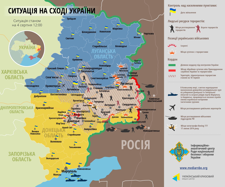 Карта: ситуация на востоке Украины на 04.08.2014