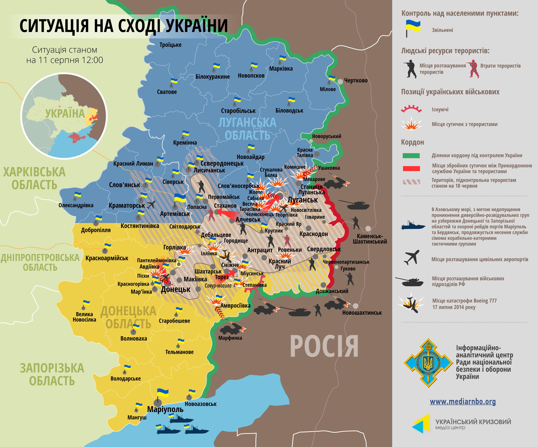 Карта: ситуация на востоке Украины на 11.08.2014