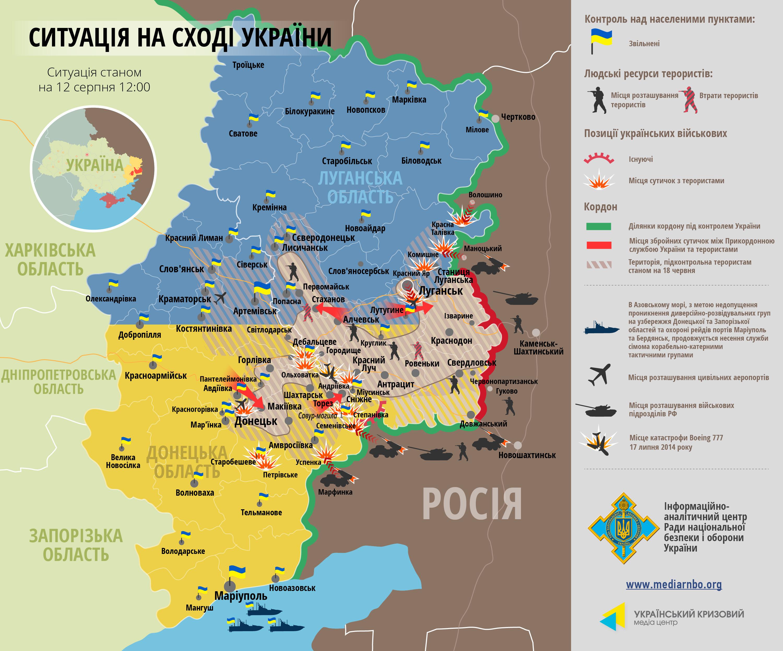 Карта: ситуация на востоке Украины на 12.08.2014