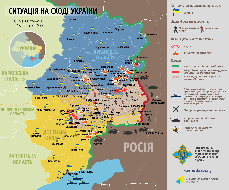 Карта: ситуация на востоке Украины на 13.08.2014