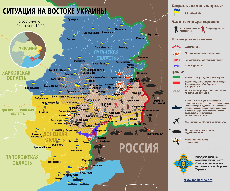 Карта: ситуация на востоке Украины на 24.08.2014